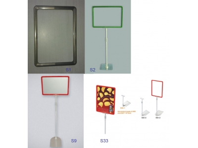 POP Stand - Frame Series