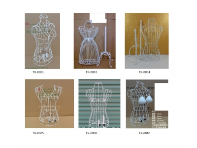 Weave mannequin - female wire torso